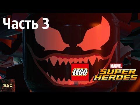 """""""Человек - паук снова в деле""""  Прохождение LEGO Marvel Super Heroes #3 (Лабораторные исследования)"""
