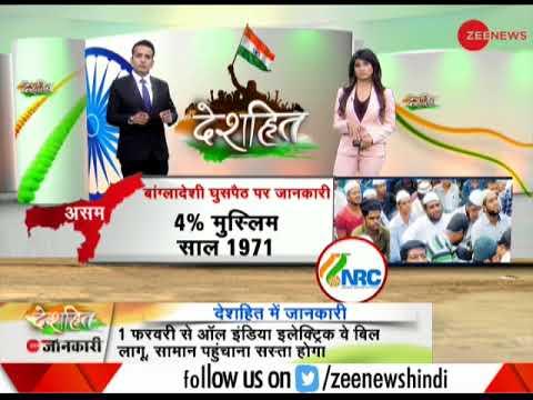 Deshhit: Assam recognises 19 million as citizens in NRC draft, 14 million more wait for status