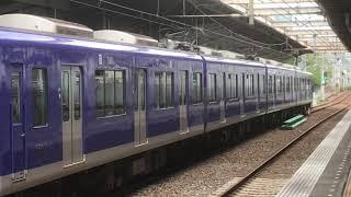 阪神5500系5507F普通高速神戸行き 西灘駅発車