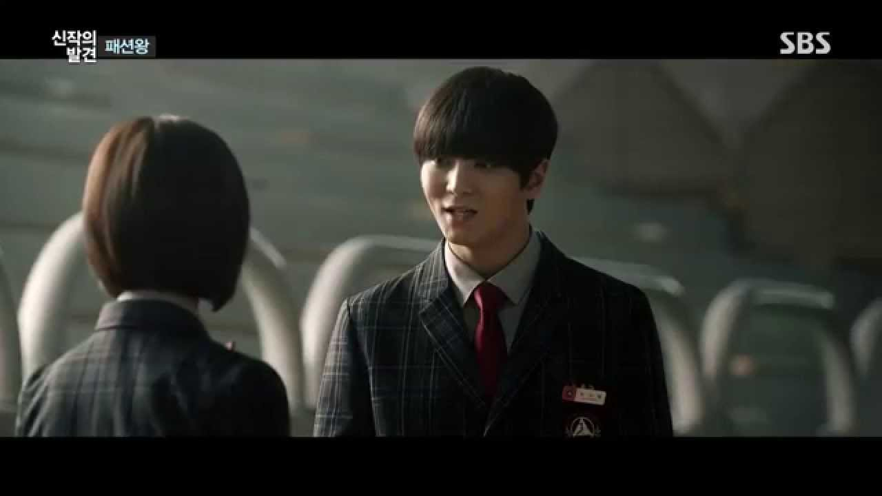 Fashion King featured in SBS Movie World - YouTube