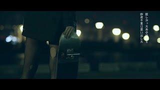 [Alexandros] - ムーンソング