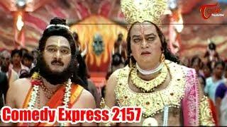 Comedy Express 2157 | Back to Back | Latest Telugu Comedy Scenes | #TeluguOne