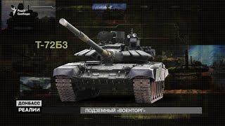 Топ 5 российских вооружений на Донбассе, которые удалось снять на видео