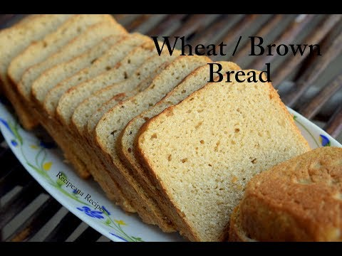 घर पर बनाये ब्राउन ब्रेड ( आटे की ब्रेड ) बड़े आसान तरीके से - Homemade Wheat Bread / Brown Bread