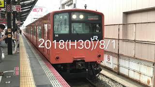 2018(H30)/8/1 高速コンテナ貨物列車 1050レも3B減車、1072レはニーナで