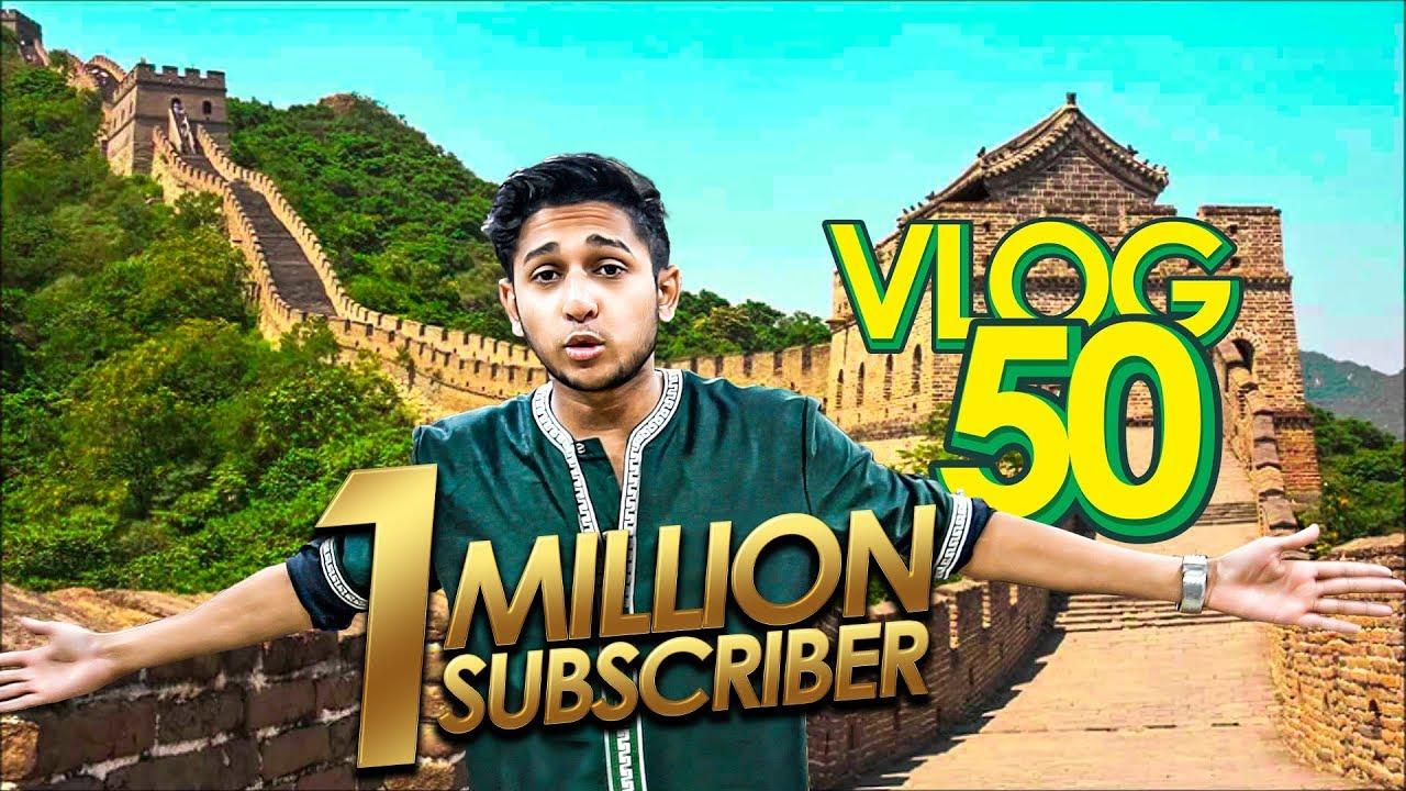 China এসে ফেঁসে গেলাম   Tawhid Afridi   Vlog 50   1 Million Special