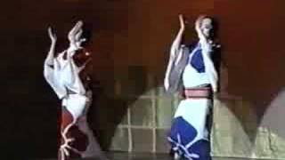 """Kasensyo(花扇抄)"" (July 1994, London Coliseum) Yuri Matsumoto(松..."
