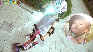 초능력 헬멧을 쓰고 레이져 T3 킥보드를 타다! ride toy Playground LimeTube & Toy 라임튜브