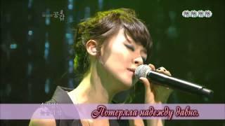Kim Yun A    Nocturne