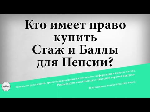 Пенсионный фонд Российской Федерации - Бюджет и бюджетная