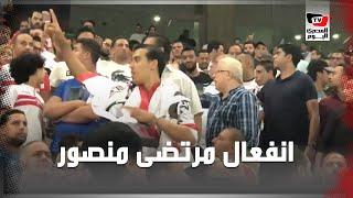 انفعال مرتضى منصور على جماهير الزمالك أثناء الهجوم على صالح سليم