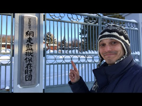 Abashiri Prison Bus | Early Release for Good Behavior