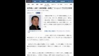 スポニチアネックス 8月20日(木)5時33分配信 松平健61歳で3度目結婚…...