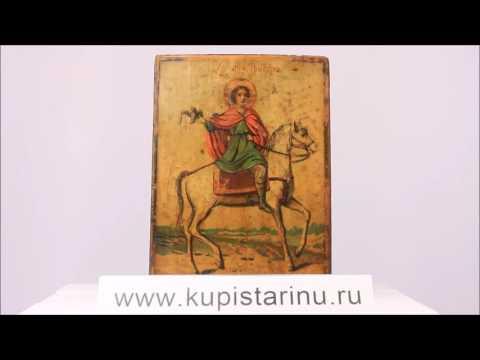 Магазин икон - старинная икона святой Феодосий Черниговский .