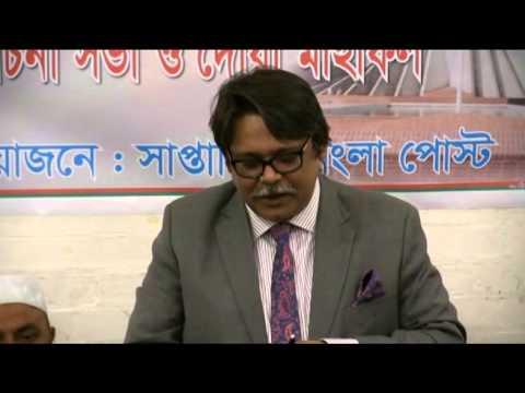 londonbdnews24-bangla post