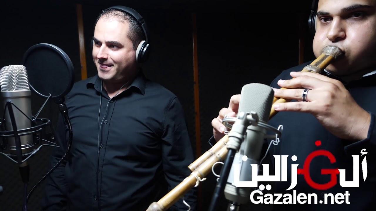 علاء قراقره نامي يا عيني جديد 2020