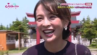 STVで毎週月曜深夜24:59~放送中の女子会的情報バラエティ【ジョシスタ...