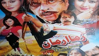 Repeat youtube video Jahangir Khan New Pashto Drama 2016 Zama Arman Full Drama