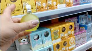 оАЭ / магазин RAK PALASE цены на  духи, парфюм  / выбираем себе