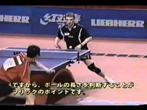 Table Tennis Training - Lesson Bty Werner Schlager
