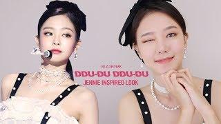 BLACKPINK JENNIE Inspired Makeup Tutorial