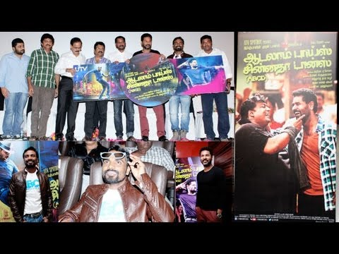 Aadalam Boys Chinnatha Dance Movie Audio Launch