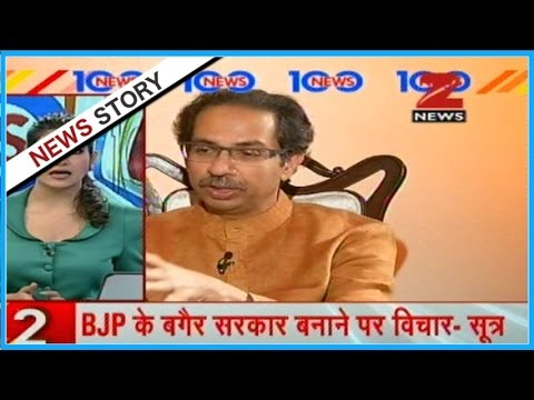 Shiv Sena likely to prove majority in BMC without considering BJP