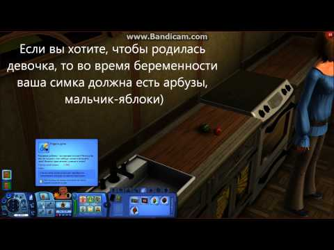 Секреты в игре The Sims 3)