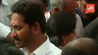 YS Jagan Condolences to YS Vivekananda Reddy | YSRCP | Pulivendula | YOYO TV Channel