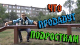 видео Со скольки лет продают энергетические напитки в России