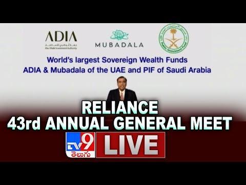 Mukesh Ambani LIVE || Reliance Industries 43rd Annual General Meeting (AGM) 2020 - TV9