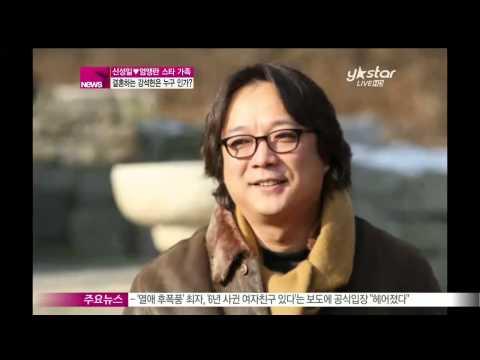 생방송 스타뉴스 - [Y-STAR] Who's Kang Sukhyun, a son of Shin sungil and Um Angran?(신성일 엄앵란의 화려한 스타가족, 결혼하는 강석현은 누구)
