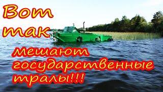 Эта приманка спасает все рыбалки!!! Как рыболовам мешают ловить государственные тралы!