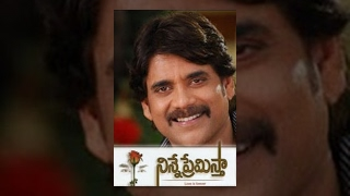 Ninne Premista | Full Length Telugu Movie | Nagarjuna, Soundarya,Srikanth