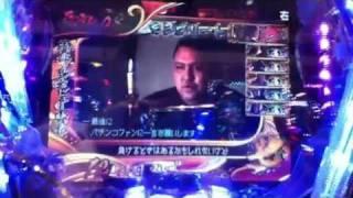 暴れん坊将軍藤商事パチンココンプリート映像.