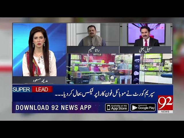 People to start paying tax on mobile phone top-ups: Sohail Bhatti comments | 24 April 2019 |