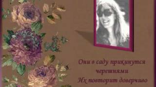 Любви негромкие слова Анна Герман Anna German  Ciche słowa miłości