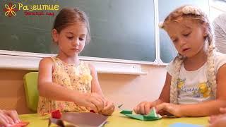 Урок оригами в частном детском саду