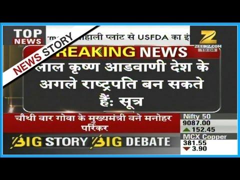 Lalkrishan Advani may be next President of India