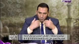 داعية إسلامي يوضح حكم زواج المرأة بدون ولي.. فيديو