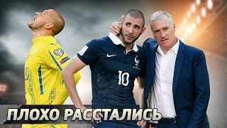 Download 7 скандальных РАЗРЫВОВ СО СБОРНОЙ в футболе Mp3 and Videos
