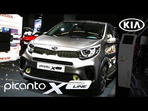 First Impression | Picanto X-line | Kia