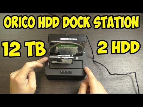 HDD Dock станция Orico 2 HDD 12TB (Обзор и тест)