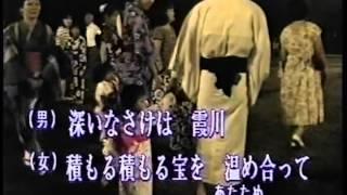 今井音頭20111206-233710.mpg