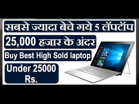 What is the best laptop for me to buy?