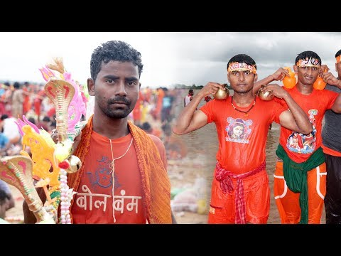"""""""BHOLA BABA PAR KAREGA""""  Crowed By Bolbom Devotees - Difficult And Painstaking Rituals"""