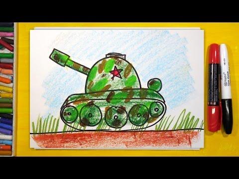 Как нарисовать Танк, Урок рисования для детей от 3 лет