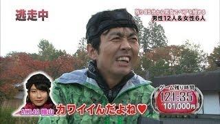 横山由依ヲタ・アンガールズ田中卓志の「逃走中」名言集.