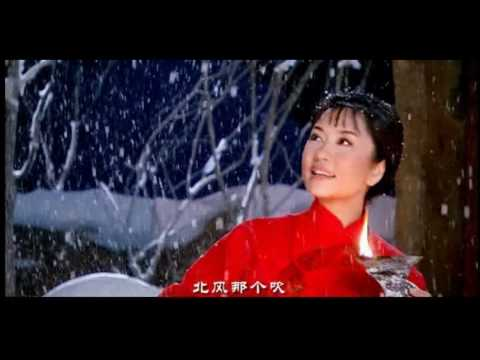 Peng Liyuan 彭丽媛 - Wind from the North, Binding Red Strings 北风吹扎红头绳