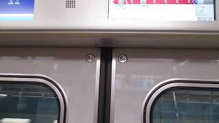東京メトロ有楽町・副都心線10000系後期タイプ4 戸閉減圧機構式ドア閉